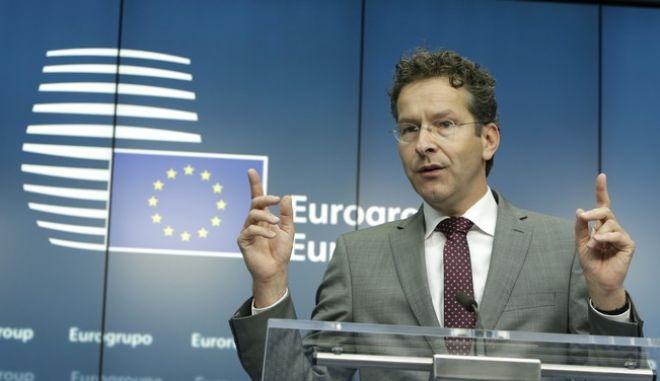 Ο πρώην πρόεδρος του Eurogroup, Γερούν Ντάισελμπλουμ