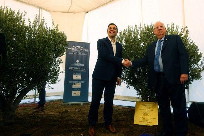 ΘΕΣΣΑΛΟΝΙΚΗ - Ο πρωθυπουργός Αλέξης Τσίπρας και ο πρόεδρος του Ισραήλ Ρούβεν Ρίβλιν στην τελετή τοποθέτησης του θεμελίου λίθου στον χώρο ανέγερσης του Μουσείου για το Ολοκαύτωμα, Τρίτη 20 Ιανουαρίου 2018 (ΓΡ.ΤΥΠΟΥ ΠΡΩΘΥΠΟΥΡΓΟΥ)