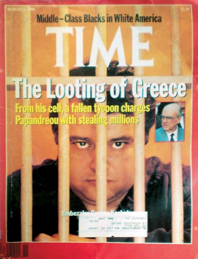 Γ.Μαντζουράνης: Από το αντιδικτατορικό κίνημα στο σκάνδαλο Κοσκωτά