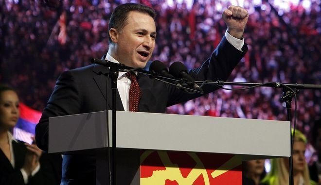 Ο Νίκολα Γκρουέφσκι, ηγέτης του κυβερνώντος συντηρητικού κόμματος VMRO-DPMNE το 2015, στα Σκόπια