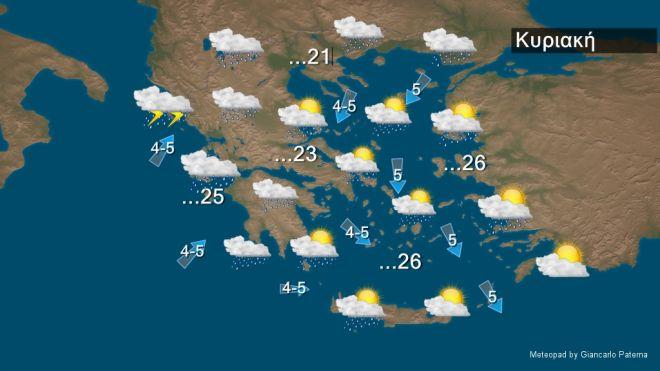 Κακοκαιρία Αθηνά: Φέρνει βροχές, καταιγίδες και ισχυρούς ανέμους