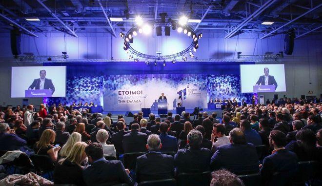 11ο τακτικό εθνικό συνέδριο της Νέας Δημοκρατίας, την Κυριακή 17 Δεκεμβρίου 2017. (EUROKINISSI/ΓΙΩΡΓΟΣ ΚΟΝΤΑΡΙΝΗΣ)