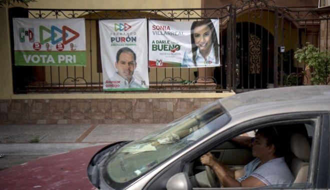 Εκλογές στο Μεξικό