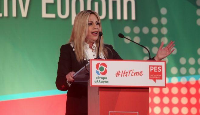 Ομιλία της προέδρου του Κινήματος Αλλαγής Φώφης Γεννηματά