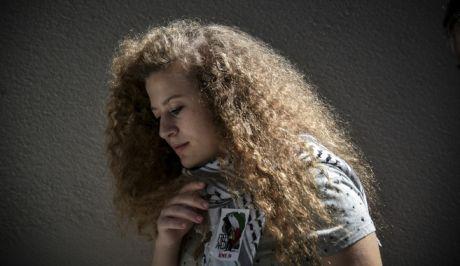 Βράβευση της 17χρονης αγωνίστριας Αχέντ Ταμίμι, από την Πρεσβεία της Παλαιστίνης