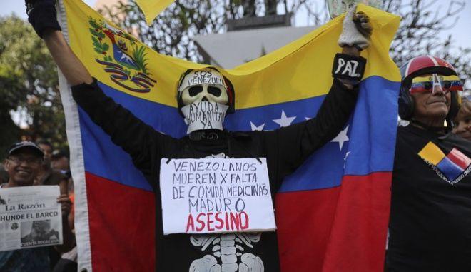 Αντικυβερνητικοί διαδηλωτές στην Βενεζουέλα