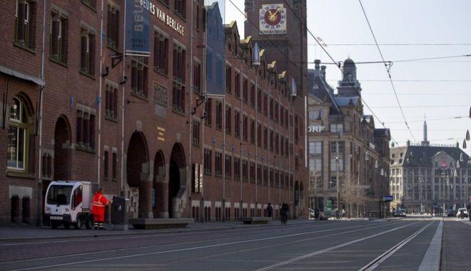 Άμστερνταμ