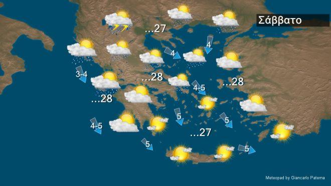 Καιρός: Η αστάθεια θα επηρεάσει σχεδόν σε όλα τα ηπειρωτικά- Πτώση θερμοκρασίας