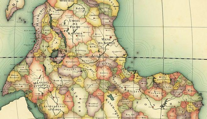 10 χάρτες-φαντάσματα που δεν έγιναν πραγματικότητα ποτέ