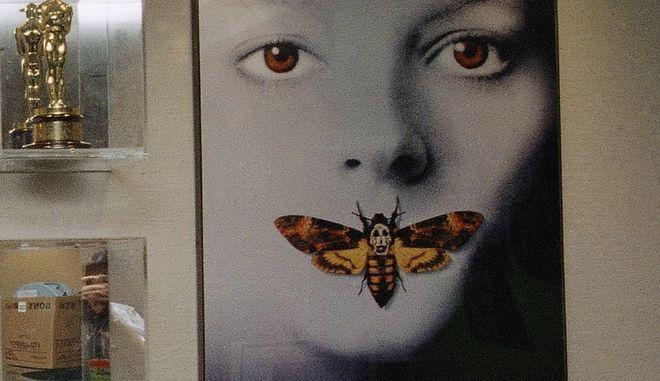 """Αφίσα της ταινίας """"Η Σιωπή των Αμνών"""". Φωτο αρχείου."""