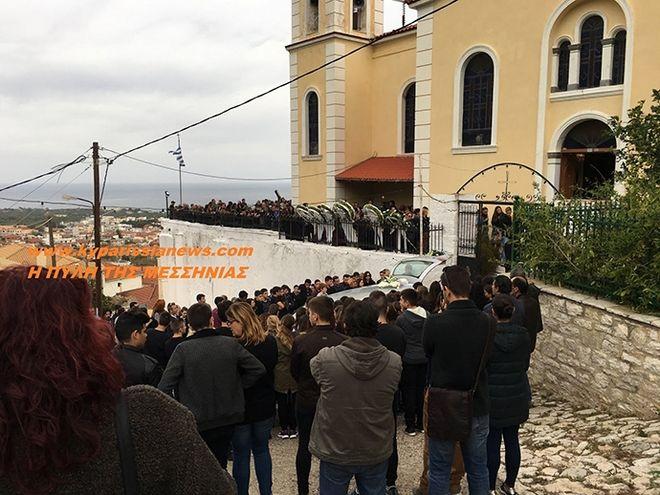 Κυπαρισσία: Ράγισαν καρδιές στην κηδεία του 15χρονου Νίκου