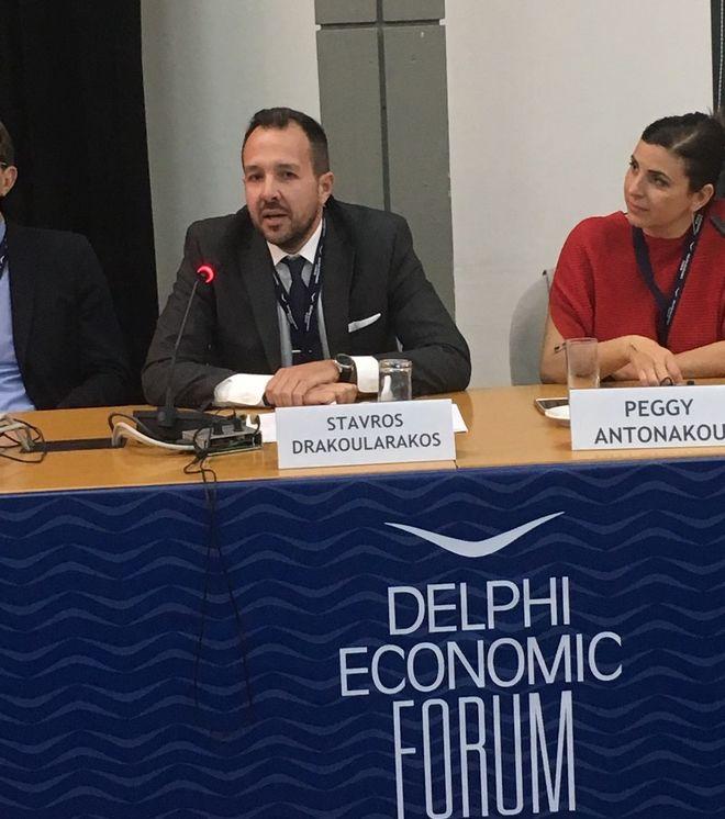 2ο Οικονομικό Φόρουμ Δελφών: Πώς θα επιτευχθεί η μετάβαση στην ψηφιακή εποχή