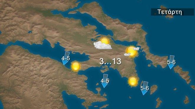 Καιρός: Διατηρείται ο παγετός την Τετάρτη - Ανεβαίνουν οι μέγιστες θερμοκρασίες