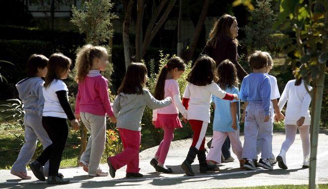 Παιδιά Νηπιαγωγείου