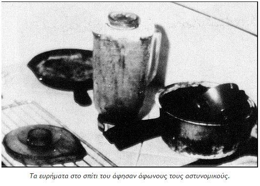 Μηχανή του Χρόνου: Ο βρικόλακας serial killer. Τους έπινε το αίμα και έτρωγε τα μέλη τους