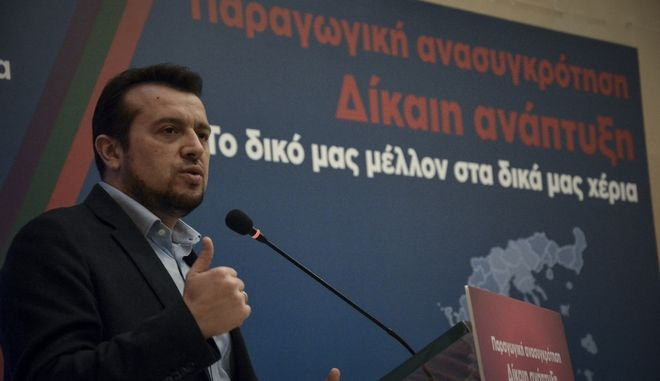 Δευτερη ημέρα του δέκατου περιφερειακού συνεδρίου παραγωγικής ανασυγκρότησης Πελλοποννήσου στη Τρίπολη. Τρίτη 27/2/2018. (EUROKINISSI/ΠΑΠΑΔΟΠΟΥΛΟΣ ΒΑΣΙΛΗΣ )