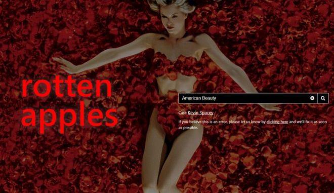 Αυτό το site σας δείχνει ποιές ταινίες είναι 'ύποπτες' για... σεξουαλική παρενόχληση