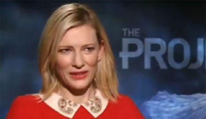 Cate Blanchett σε δημοσιογράφο: Αυτή είναι η γ@μημένη σου ερώτηση;