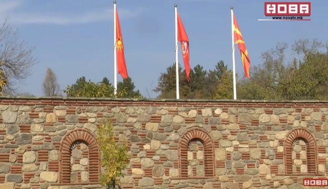 """Η σχισματική """"Μακεδονική Εκκλησία"""", η κόντρα με τη Σερβία και η παρέμβαση Βαρθολομαίου"""
