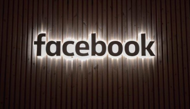 """""""Delete Facebook"""": Γιατί (ξανα) τρεντάρει η καμπάνια κατά της πλατφόρμας"""