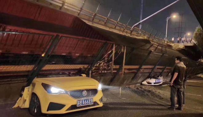 Τραγωδία στην Κίνα: Γέφυρα καταπλάκωσε αυτοκίνητα - Τρεις νεκροί