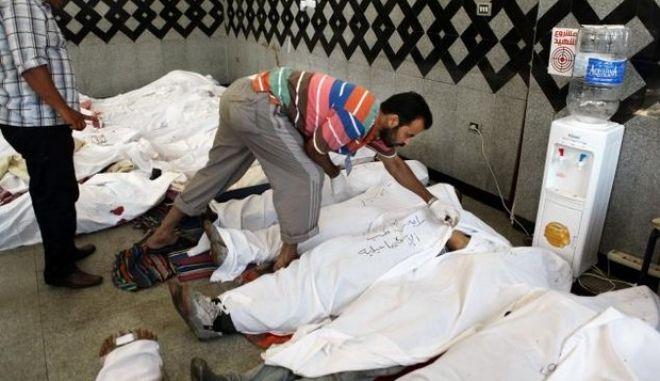 Ματωμένη Παρασκευή στην Αίγυπτο