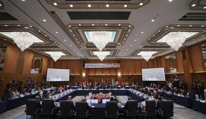 Σύσκεψη των G20