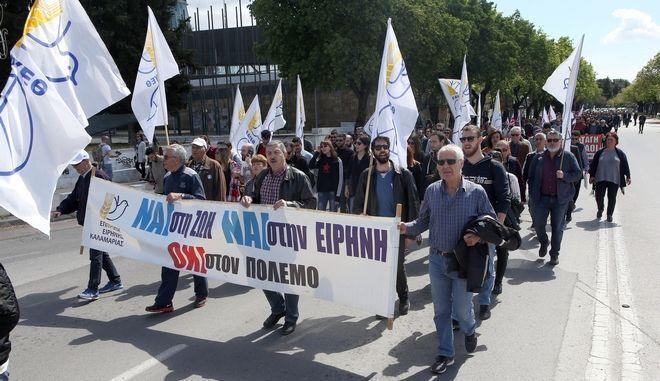 Θεσσαλονίκη: Συγκέντρωση και πορεία διαμαρτυρίας για τη Διεθνή Ύφεση και Ειρήνη