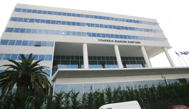 ΣΔΟΕ: Πρώην δήμαρχος της Αττικής απέκρυψε εισοδήματα ύψους 3,42 εκατ. ευρώ