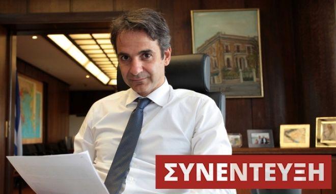 Μητσοτάκης στο News247: Από την 1η Μαϊου η ΝΔ θα αποτελεί τη νέα ευρωπαϊκή πλειοψηφία