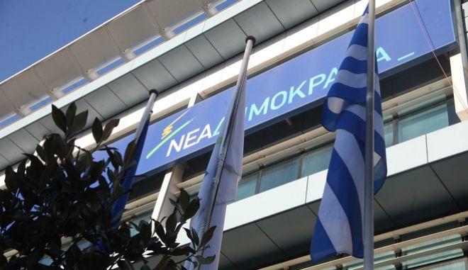 Στιγμιότυπο από τα κεντρικά γραφεία της Νέας Δημοκρατίας στην λεωφ. Συγγρού την Δευτέρα 21 Δεκεμβρίου 2015. Ο Βαγγέλης Μεϊμαράκης και ο Κυριάκος Μητσοτάκης θα είναι οι δύο μονομάχοι των επαναληπτικών εσωκομματικών εκλογών στη Νέα Δημοκρατία, διεκδικώντας τον προεδρικό θώκο.  (EUROKINISSI/ΑΛΕΞΑΝΔΡΟΣ ΖΩΝΤΑΝΟΣ)