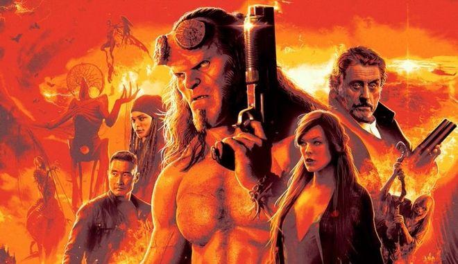 Hellboy: Βρες το γραφιστικό λάθος με τη Μίλα Γιόβοβιτς