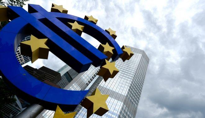 Η Ευρωπαϊκή Κεντρική Τράπεζα