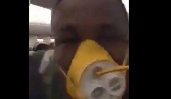 Έλεος! Κατέκλυσαν τα social media με fake βίντεο από τη συντριβή του Boeing στην Αιθιοπία