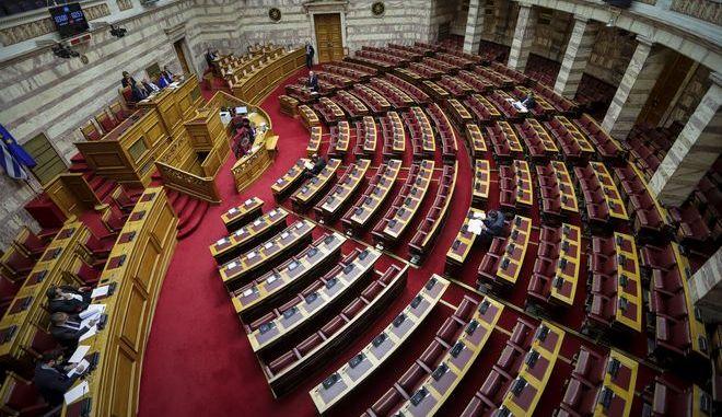Στιγμιότυπο από τη Βουλή