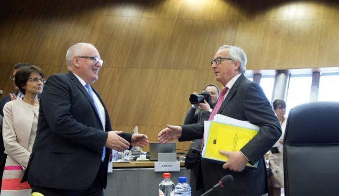 Το σχέδιο δράσης της Κομισιόν για μείωση των μεταναστευτικών πιέσεων προς Ιταλία