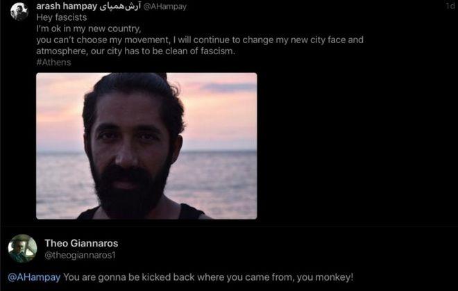 Διεγράφη από τη ΝΔ ο Θεόδωρος Γιάνναρος για τις ρατσιστικές δηλώσεις