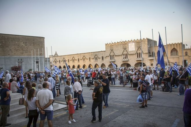 Συλλαλητήριο για την ονομασία της Μακεδονίας στην πόλη της Ρόδου
