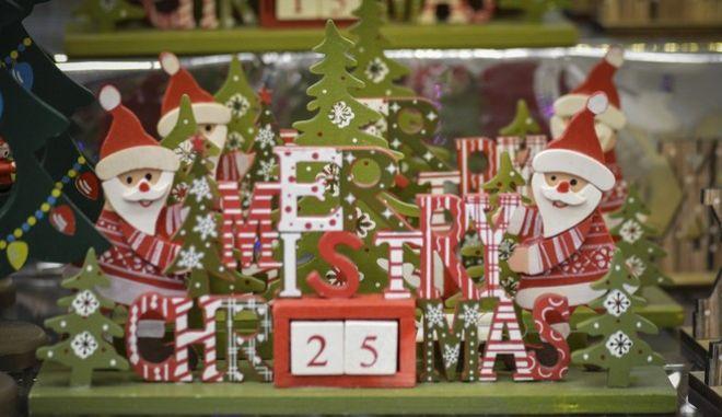 Ξεκίνησε η αντίστροφη μέτρηση γι τα Χριστούγεννα Τρίτη 7 Νοεμβρίου 2017 (EUROKINISSI//Λυδία Σιώρη)
