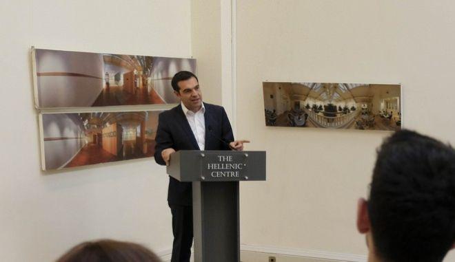Φωτογραφία από την επίσκεψη του Πρωθυπουργού ΑΛέξη Τσίρπα στο Λονδίνο