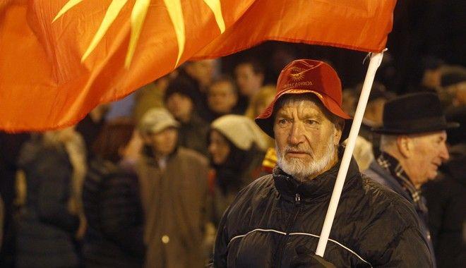 Βόρεια Μακεδονία: Υποστηρικτής του VMRO