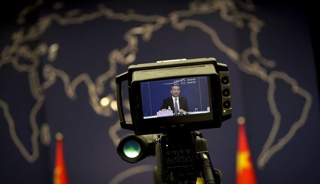 Ο Κινέζος υπουργός Εξωτερικών Υποθέσεων