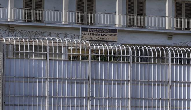 Φωτογραφία αρχείου από τις φυλακές Κορυδαλλού