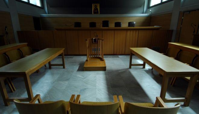 Αίθουσα δικαστηρίου - Φωτό αρχείου.