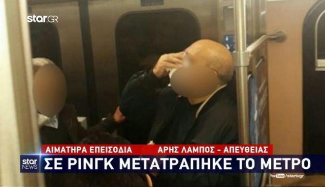 """""""Ρινγκ"""" το μετρό Συντάγματος - Μπουνιές και αίματα για να μπουν στο βαγόνι"""