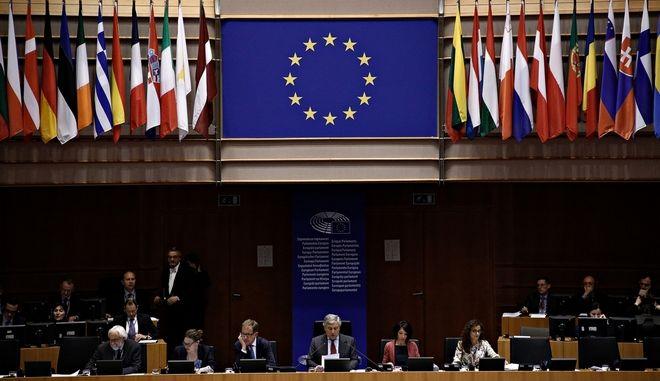 Ολομέλεια Ευρωπαϊκού Κοινοβουλίου