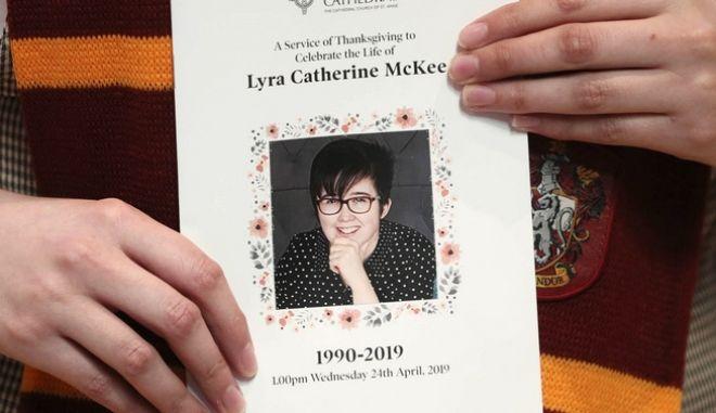 Δολοφονία της δημοσιογράφου Λάιρα ΜακΚί