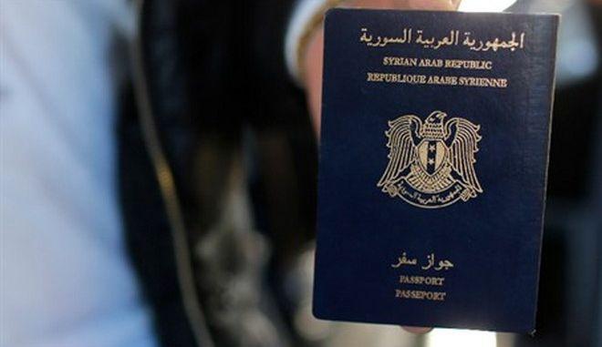 Δεκάδες χιλιάδες μη συμπληρωμένα διαβατήρια στα χέρια του ISIS
