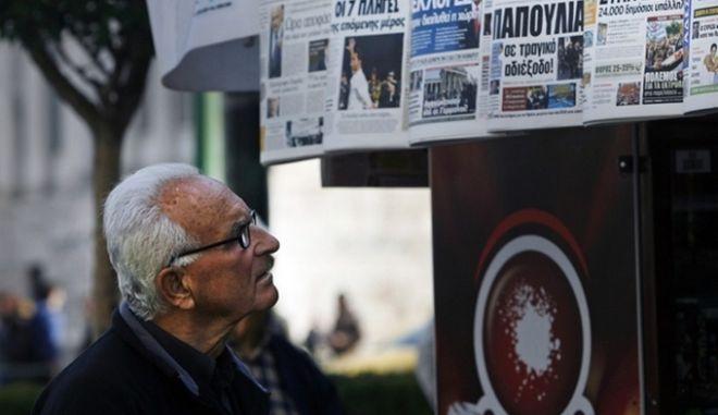 Διαδραστικός πίνακας : Κατρακυλάει η ελευθερία του Τύπου στην Ελλάδα. 91η η χώρα μας στον πλανήτη