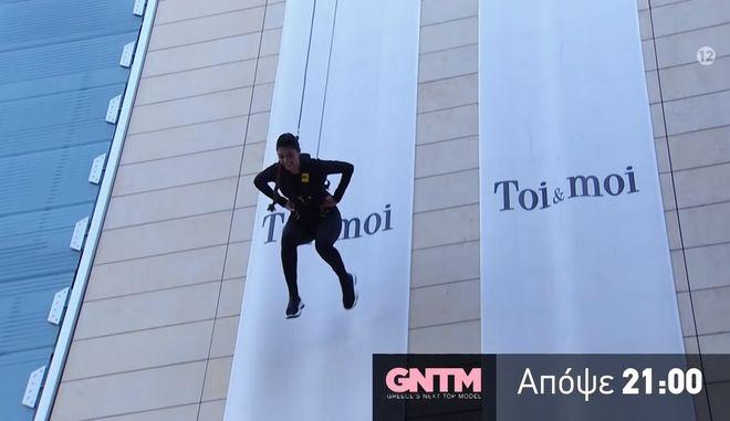 GNTM: Κατακόρυφη πασαρέλα σε κτίριο ύψους 30 μέτρων - Τι θα δούμε απόψε